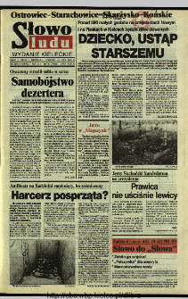 Słowo Ludu 1994, XLV, nr 161 (Ostrowiec-Starachowice-Skarżysko-Końskie)