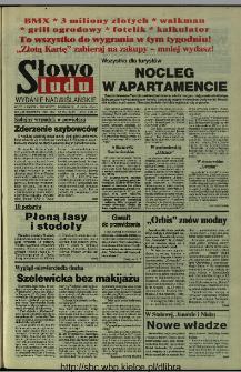 Słowo Ludu 1994, XLV, nr 164 (wydanie nadwiślańskie)