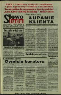Słowo Ludu 1994, XLV, nr 164 (wydanie radomskie)