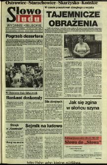 Słowo Ludu 1994, XLV, nr 165 (Ostrowiec-Starachowice-Skarżysko-Końskie)
