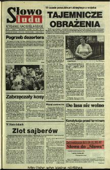 Słowo Ludu 1994, XLV, nr 165 (wydanie nadwiślańskie)