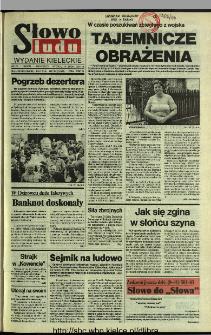 Słowo Ludu 1994, XLV, nr 165