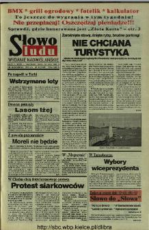 Słowo Ludu 1994, XLV, nr 166 (wydanie nadwiślańskie)