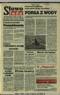 Słowo Ludu 1994, XLIV, nr 167