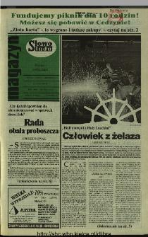Słowo Ludu 1994, XLV, nr 168 (magazyn)