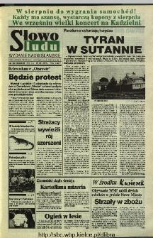 Słowo Ludu 1994, XLV, nr 175 (wydanie nadwiślańskie)