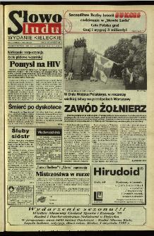 Słowo Ludu 1994, XLIV, nr 188