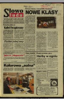 Słowo Ludu 1994, XLIV, nr 202