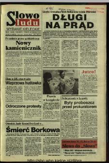 Słowo Ludu 1994, XLIV, nr 220