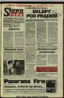 Słowo Ludu 1994, XLIV, nr 224