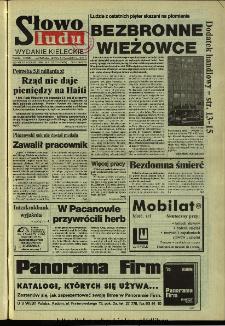 Słowo Ludu 1994, XLIV, nr 231
