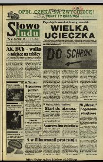 Słowo Ludu 1994, XLV nr 234