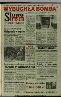 Słowo Ludu 1994, XLV nr 250