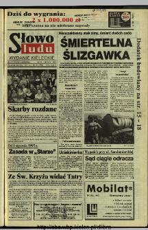 Słowo Ludu 1994, XLV, nr 283