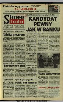 Słowo Ludu 1994, XLV, nr 284