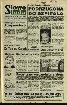 Słowo Ludu 1994, XLV, nr 292
