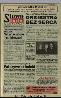 Słowo Ludu 1995, XLV, nr 10