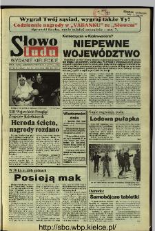Słowo Ludu 1995, XLV, nr 13