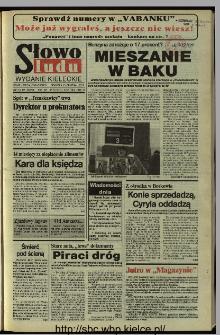 Słowo Ludu 1995, XLV, nr 16