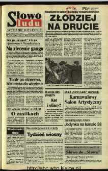 Słowo Ludu 1995, XLV, nr 38