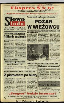 Słowo Ludu 1995, XLV, nr 44