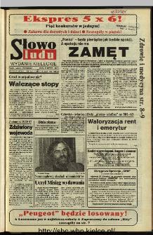 Słowo Ludu 1995, XLV, nr 45