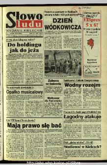 Słowo Ludu 1995, XLV, nr 69