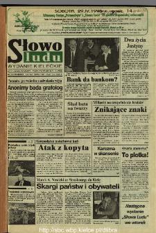 Słowo Ludu 1995, XLV, nr 100