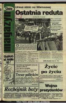 Słowo Ludu 1995, XLV, nr 114 (magazyn)
