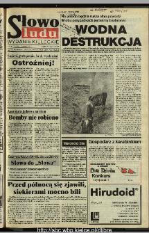 Słowo Ludu 1995, XLV, nr 118