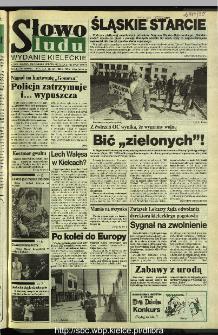 Słowo Ludu 1995, XLV, nr 121