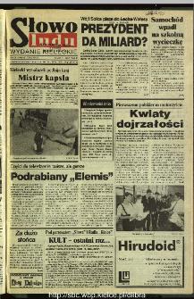 Słowo Ludu 1995, XLV, nr 124