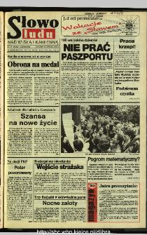 Słowo Ludu 1995, XLV, nr 148 (Nad Wisłą i Kamienną)