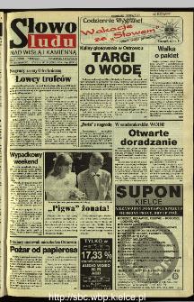 Słowo Ludu 1995, XLV, nr 151 (Nad Wisłą i Kamienną)