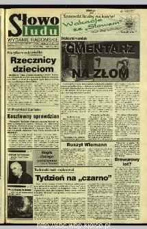 Słowo Ludu 1995, XLV, nr 162 (radomskie)