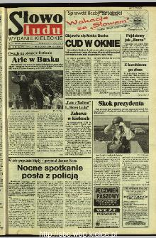 Słowo Ludu 1995, XLV, nr 163