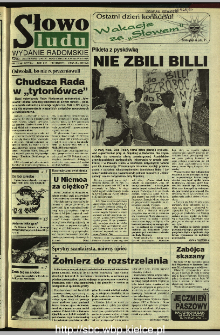 Słowo Ludu 1995, XLV, nr 168 (radomskie)