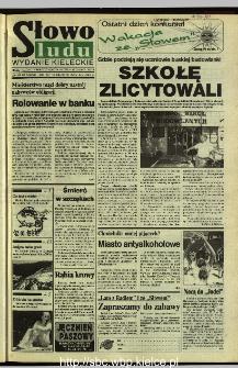 Słowo Ludu 1995, XLV, nr 168