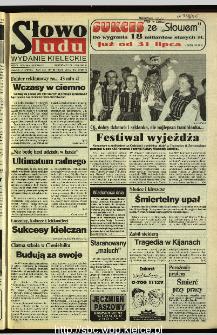 Słowo Ludu 1995, XLV, nr 169