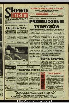 Słowo Ludu 1995, XLV, nr 178 (Nad Wisłą i Kamienną)
