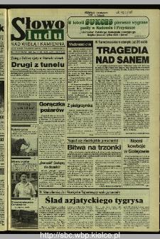 Słowo Ludu 1995, XLV, nr 180 (Nad Wisłą i Kamienną)