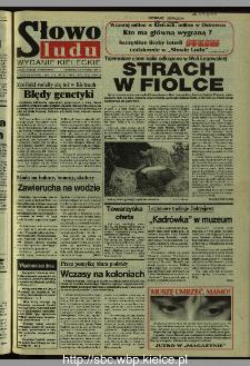 Słowo Ludu 1995, XLV, nr 184
