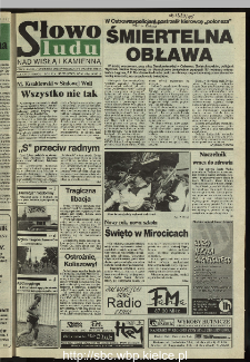 Słowo Ludu 1995, XLV, nr 203 (Nad Wisłą i Kamienną)