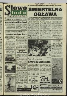 Słowo Ludu 1995, XLV, nr 203