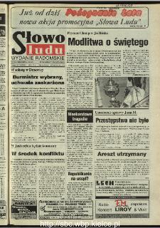 Słowo Ludu 1995, XLV, nr 210 (radomskie)