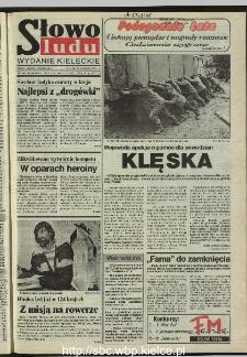 Słowo Ludu 1995, XLV, nr 217