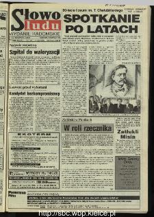 Słowo Ludu 1995, XLV, nr 228 (radomskie)