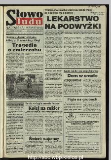Słowo Ludu 1995, XLV, nr 230 (Nad Wisłą i Kamienną)