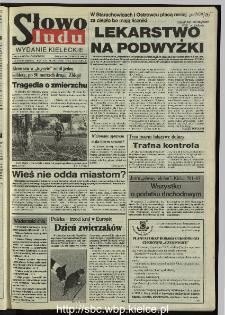 Słowo Ludu 1995, XLV, nr 230
