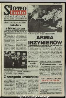 Słowo Ludu 1995, XLV, nr 231